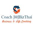 Coach J @JBizThai – โค้ชสอนให้คุณทำธุรกิจสู่ความสำเร็จรุ่งเรือง